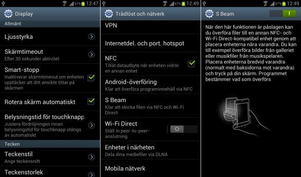 Samsung Galaxy S III smart stopp och S Beam