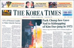 korea-times