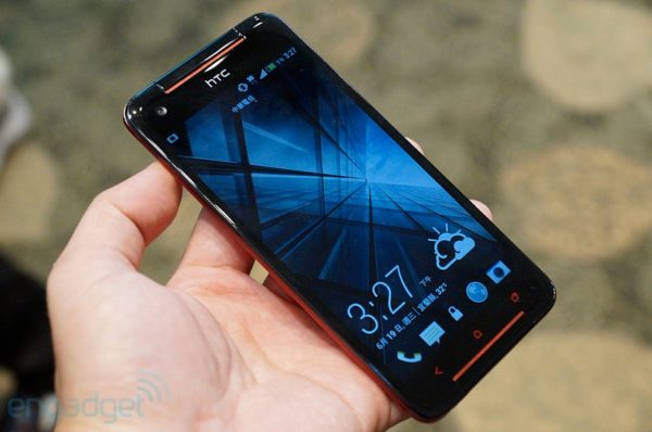 HTC presenterar Full HD-mobilen Butterfly S – har 3200mAh-batteri