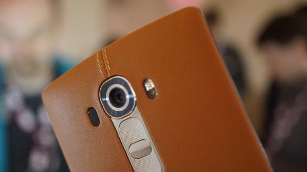 En första titt på LGs nya toppmodell G4