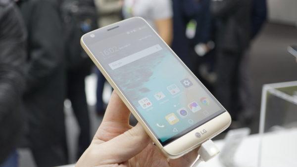 Första priset för LG G5 på Prisjakt är 6785 kronor