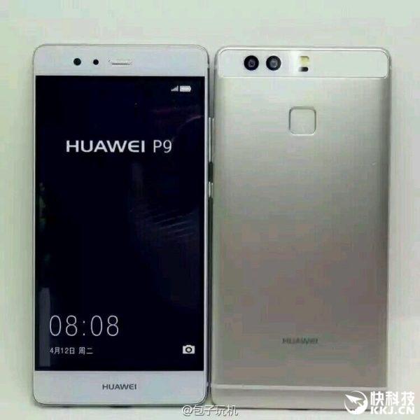 huawei-p9-fler-4