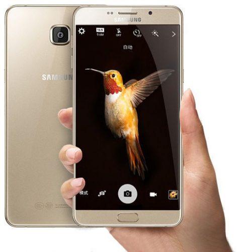 Samsung Galaxy A9 Pro kan lanseras internationellt
