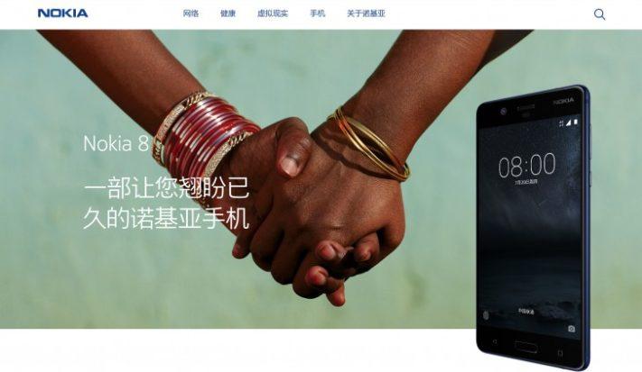 Nokia 8 dyker upp på kinesisk hemsida, tas snabbt ned [Uppdaterad]