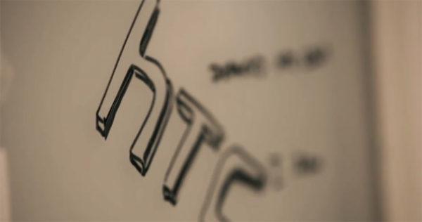 HTC, standardbild