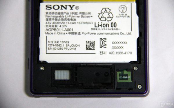 sony-xperia-z1-skruva-upp-6