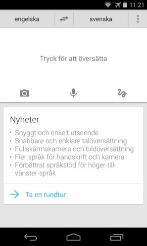 google-translate-changelog-2-fu