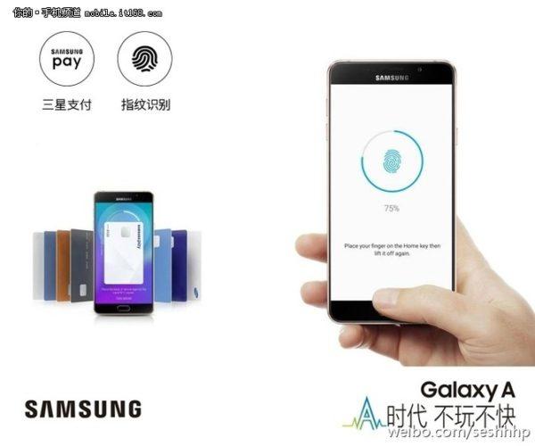 samsung-galaxy-a9-rykte-4