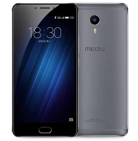 meizu-m3-max-1
